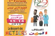 Université de Guelma, Forum Etudiants Entreprises F2E des diplômes et des horizons