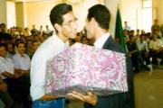 Remise des prix aux lauréats de l'année 1996/1996