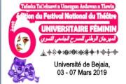 6e édition du festival du théâtre universitaire féminin