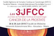 Les 3 ès Journées de Formation Continue en Cancérologie