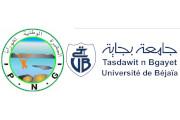 Renouvellement de la convention cadre de coopération,  entre l'université Abderrahmane MIRA-Bejaia (UAMB) et le Parc Naional de Gouraya (PNG)